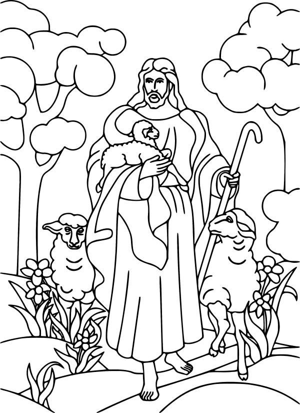 Gospel of John 10:1-10 - Articles, Commentaries, Homilies, Clipart ...